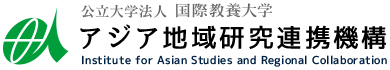 IASRC logo