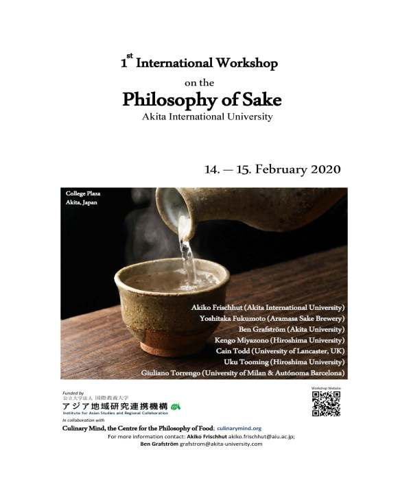 Workshop POSTER--1st International Workshop on the Philosophy of Sake
