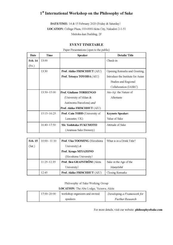 1st Philosophy of Sake Conference Timetable and Poster 2020.03.10_Page_2