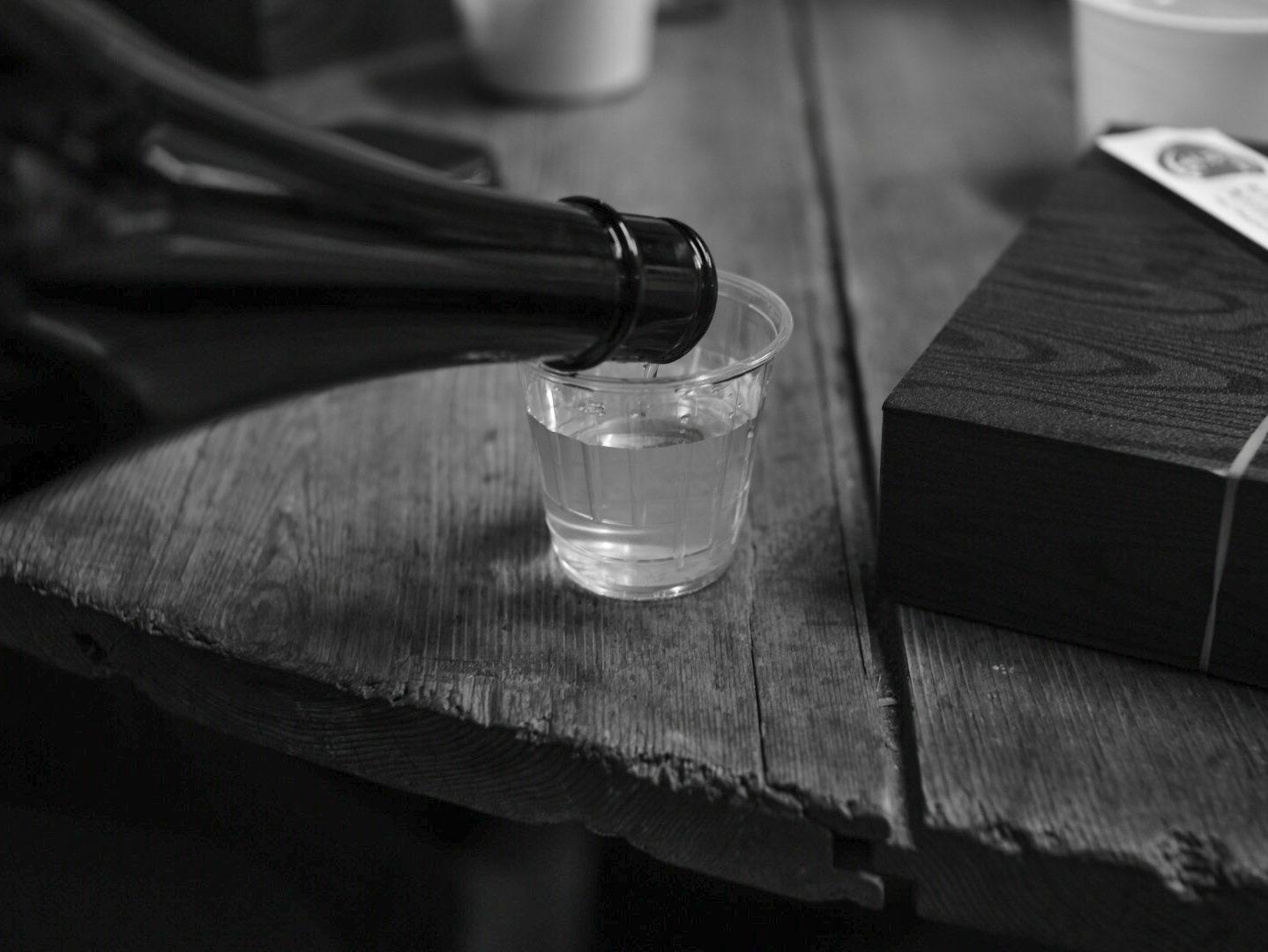 The Philosophy of Sake